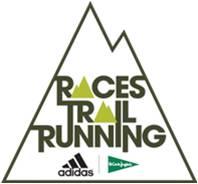 Lee más sobre el artículo Races Trail Running llega a Vitoria Gasteiz (16Jun) Sorteamos 4 dorsales aquí.