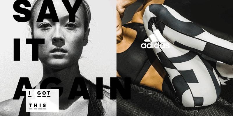 Lee más sobre el artículo adidas presenta su campaña I got this, conectando con todas las mujeres deportistas