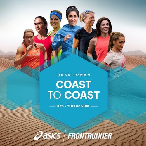 Lee más sobre el artículo Comienza Costa a Costa Dubai y Oman de ASICSFRONTRUNNER